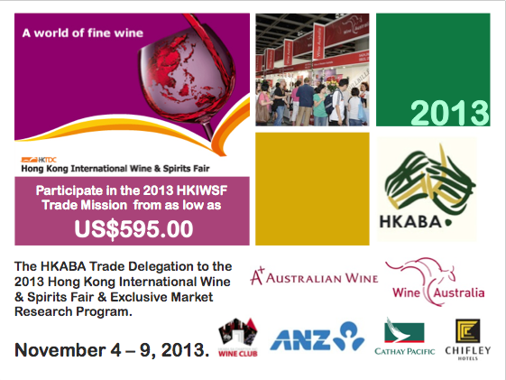images/2013 hkiwsf offer-1.png
