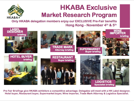 images/2013 hkiwsf offer-3.png